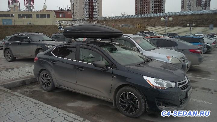 Багажник Рэйлинги на крышу Штатный и не только  - IMAG0055.jpg