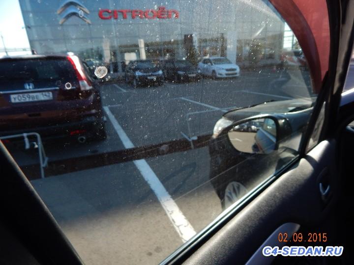 Принимаем авто после кузовных работ... - DSCN1634_3226x2419.jpg