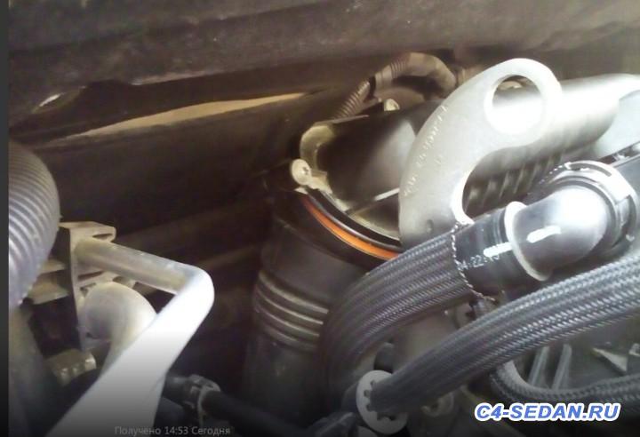 Воздушный фильтр EP6C - Screenshot_1.jpg