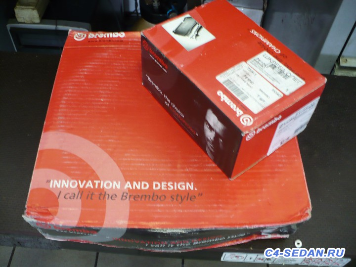 [БЖ C4B7] Тормозная система - P1080779.JPG