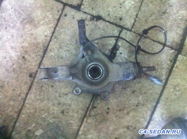 [РФ] Разборка Citroen С4 sedan - image-20-07-16-03-09-1.jpeg