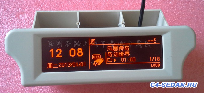 Установка штатного экрана в нештатные места при замене ГУ - HTB1dI0xMXXXXXcHapXXq6xXFXXXy.jpg