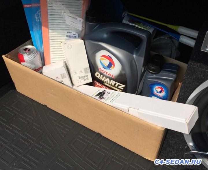 Клубная закупка газовых упоров AEngineering для капота - IMG_0648.JPG