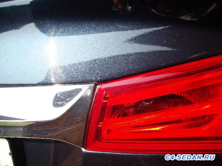 Хромовая накладка на крышке багажника - DSC06404.JPG