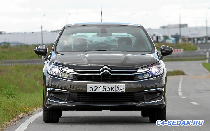 Обновление Citroen C4 Sedan 2016 FaceStyling - LMyqaYQZz8GZdjoEw1-ooA.jpg