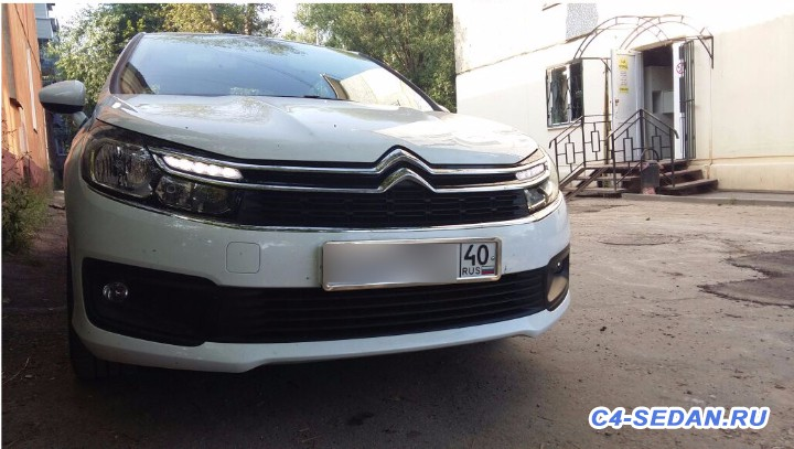 Обновление Citroen C4 Sedan 2016 FaceStyling - 2016-07-28_171414.jpg