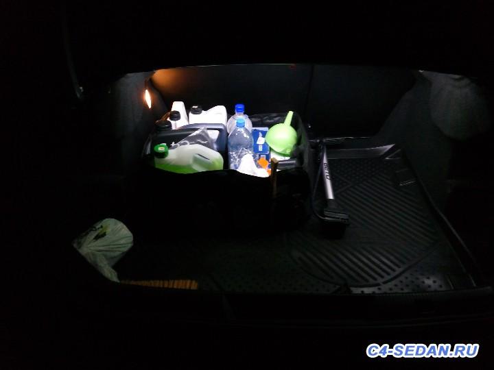 [БЖ] Всякие мелочи и плюшки - Освещение багажника.jpg
