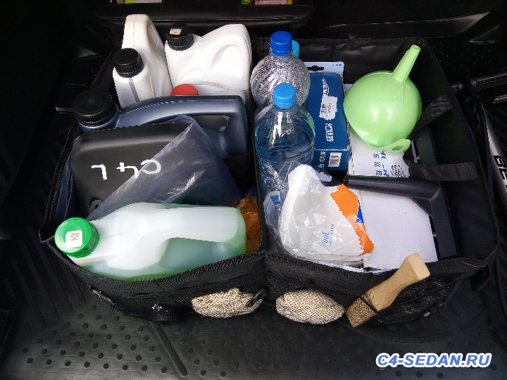 [БЖ] Всякие мелочи и плюшки - Сумка в багажник.jpg