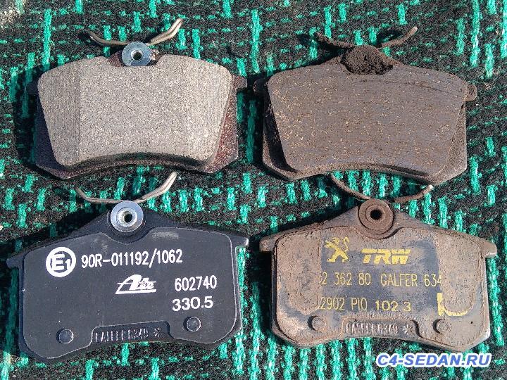 Тормозной суппорт, тормозные диски и колодки - Rear3.jpg