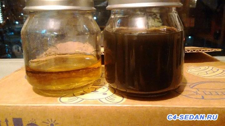 [БЖ] Замена масла в коробке AL4 DP0 - IMG-1469991042943-V.jpg