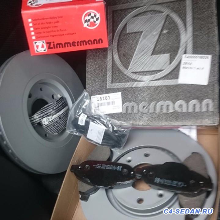 Тормозной суппорт, тормозные диски и колодки - TQSbfnVrQkY.jpg