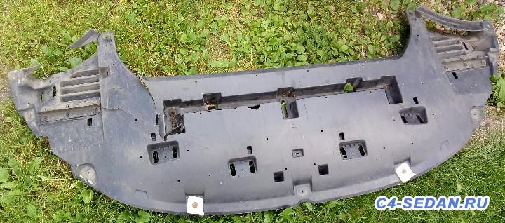 [БЖ] Самостоятельный ремонт защиты бампера - Повреждения - 2.jpg