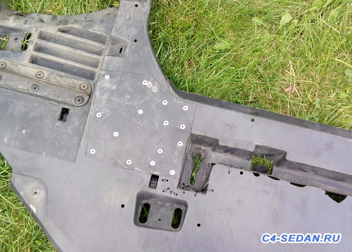 [БЖ] Самостоятельный ремонт защиты бампера - Результат - 1.jpg