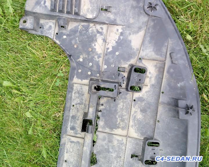 [БЖ] Самостоятельный ремонт защиты бампера - Результат - 2.jpg