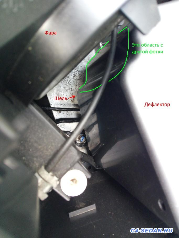 [БЖ] Дефлектор воздуха - Сравнение - 2.jpg