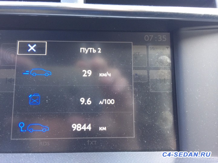 Расход топлива 150 л.с. Указывать среднюю скорость с БК  - расход.jpg