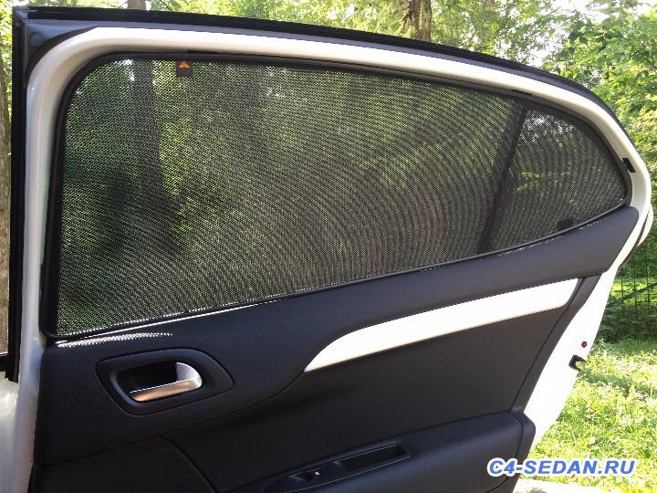 Солнцезащитные шторки на окна - IMG_7802.JPG