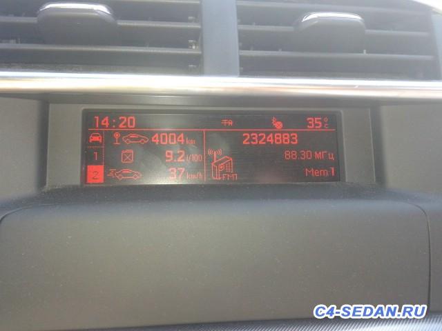 Расход топлива 150 л.с. Указывать среднюю скорость с БК  - расход (1).jpg