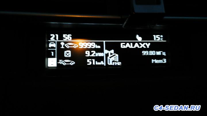 Расход топлива 150 л.с. Указывать среднюю скорость с БК  - IMG_20160705_215537_HDR.jpg