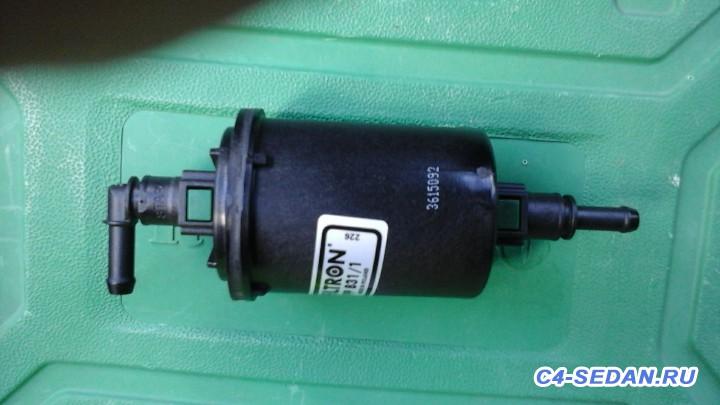 Топливный фильтр 40000км  - 20160810_113207.jpg
