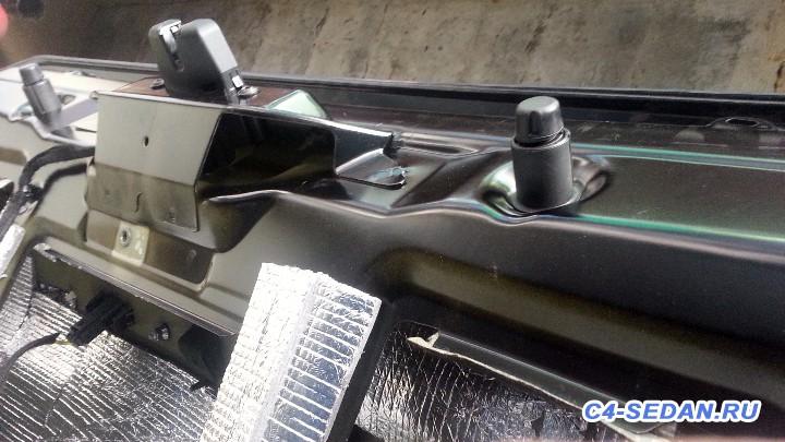 Крышка багажника и ее открытие - 20160811_112326.jpg