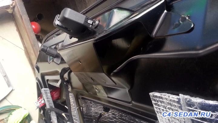 Крышка багажника и ее открытие - 20160811_112332.jpg