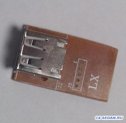 Дополнительные розетки на 12В и USB - IMG_20160508_212848.jpg