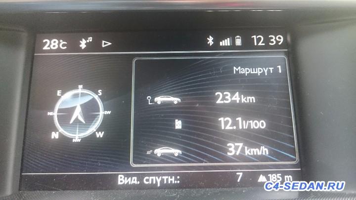 Расход топлива 150 л.с. Указывать среднюю скорость с БК  - DSC_1067.JPG
