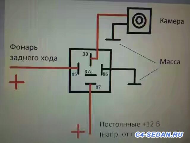 Нештатная мультимедийная система общие вопросы  - IMG_0305.jpg