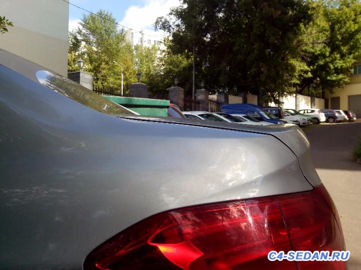 Газовые упоры AEngineering для крышки багажника Обсуждение  - IMG_20160826_113325.jpg