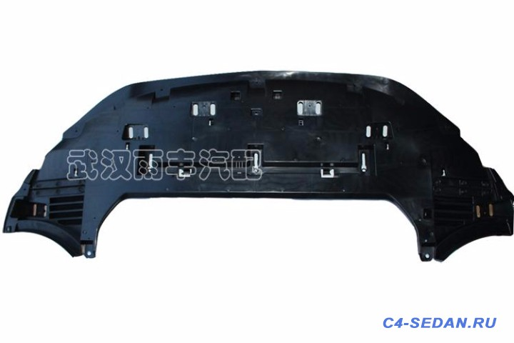 Пластмассовая защита дна - TB2Ex6pcpXXXXbBXpXXXXXXXXXX_!!356755987.jpg