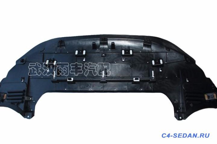 Пластмассовая защита дна - TB29NHwcpXXXXcfXXXXXXXXXXXX_!!356755987.jpg