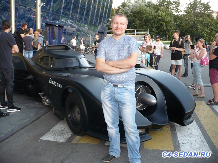 Batman vs СтопХам - P1080958.JPG