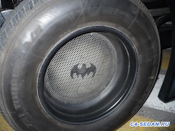 Batman vs СтопХам - P1080970.JPG