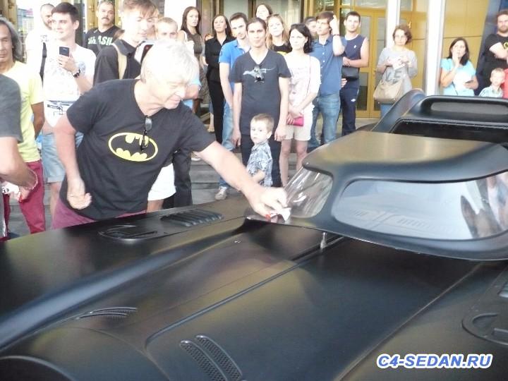 Batman vs СтопХам - P1080966.JPG