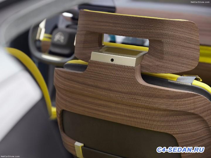 Citroen CXperience Concept - Citroen-CXperience_Concept-2016-1280-1b.jpg