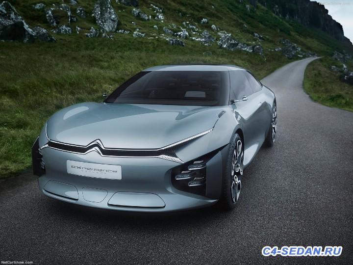 Citroen CXperience Concept - Citroen-CXperience_Concept-2016-1280-02.jpg