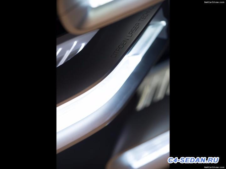 Citroen CXperience Concept - Citroen-CXperience_Concept-2016-1280-2e.jpg