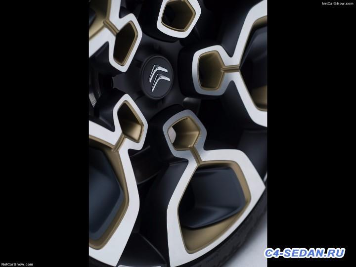 Citroen CXperience Concept - Citroen-CXperience_Concept-2016-1280-2f.jpg