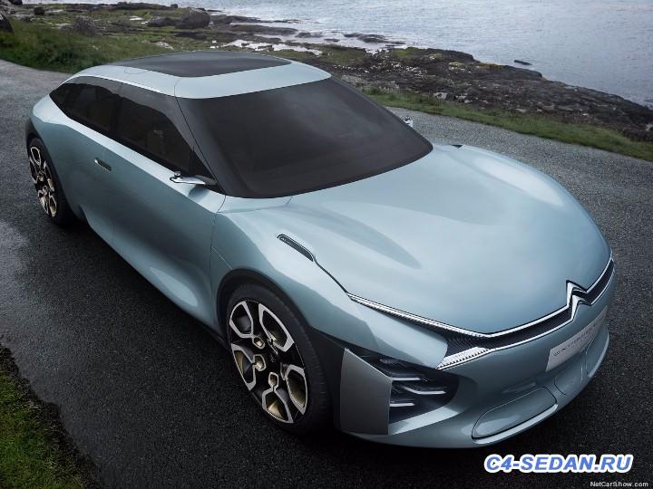 Citroen CXperience Concept - Citroen-CXperience_Concept-2016-1280-05.jpg