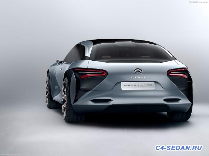 Citroen CXperience Concept - Citroen-CXperience_Concept-2016-1280-11.jpg