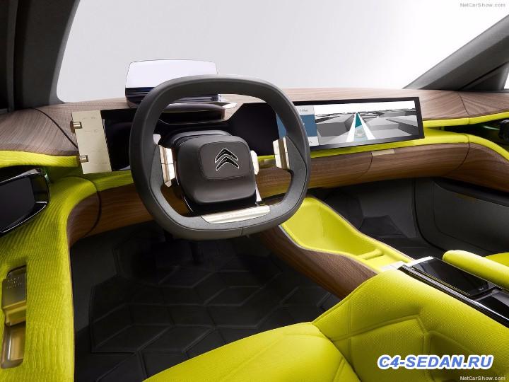 Citroen CXperience Concept - Citroen-CXperience_Concept-2016-1280-12.jpg