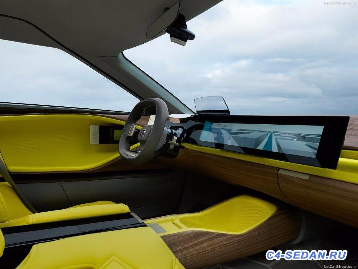 Citroen CXperience Concept - Citroen-CXperience_Concept-2016-1280-14.jpg