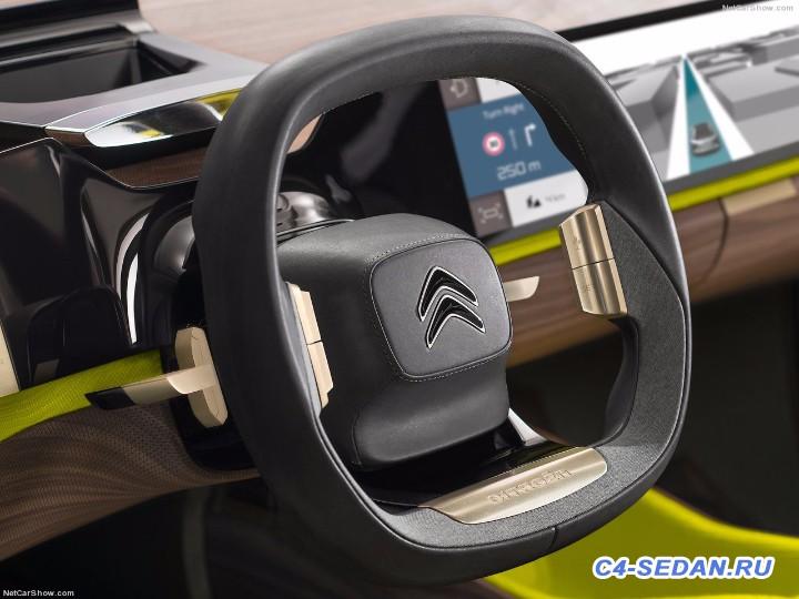 Citroen CXperience Concept - Citroen-CXperience_Concept-2016-1280-15.jpg