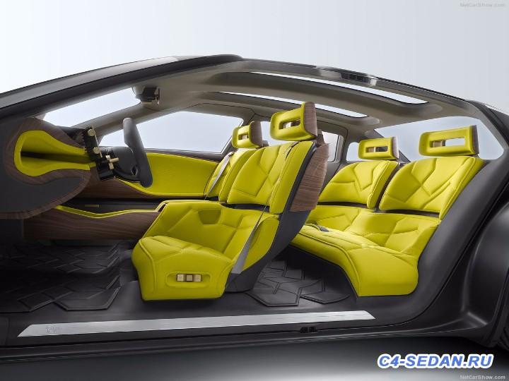 Citroen CXperience Concept - Citroen-CXperience_Concept-2016-1280-16.jpg