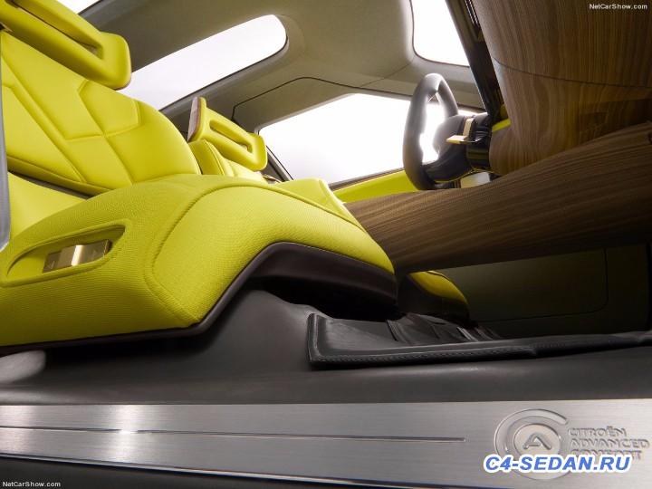 Citroen CXperience Concept - Citroen-CXperience_Concept-2016-1280-19.jpg