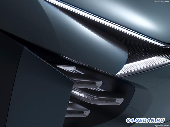 Citroen CXperience Concept - Citroen-CXperience_Concept-2016-1280-22.jpg