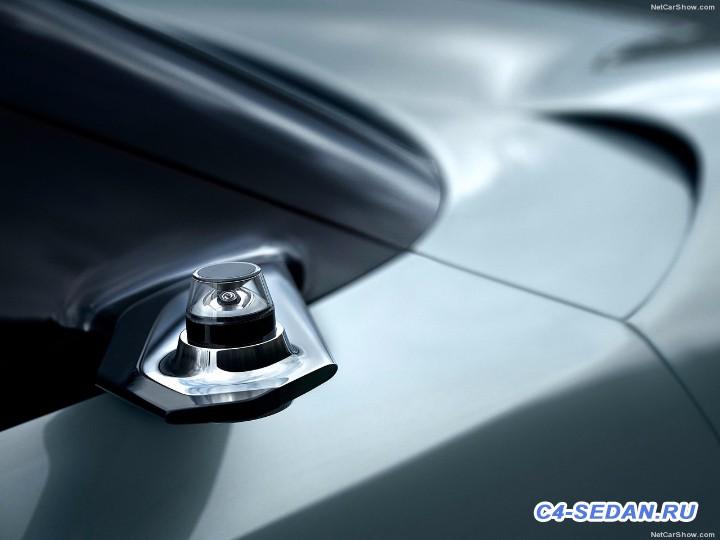 Citroen CXperience Concept - Citroen-CXperience_Concept-2016-1280-26.jpg