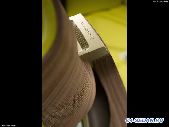 Citroen CXperience Concept - Citroen-CXperience_Concept-2016-1280-29.jpg
