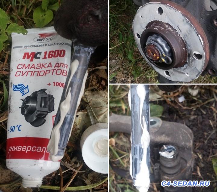 Тормозной суппорт, тормозные диски и колодки - 3768576s-960.jpg